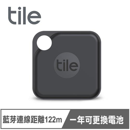 Tile Pro 2.0  智慧藍芽防丟尋物器 黑色 (單入)