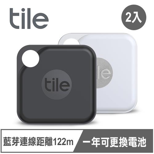 Tile Pro 2.0  智慧藍芽防丟尋物器 白色+黑色 (2入)