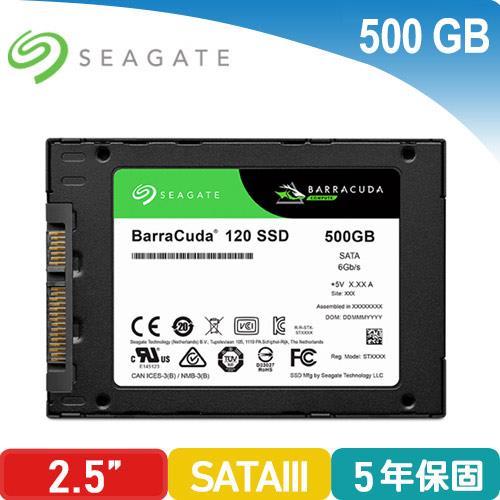 Seagate 新梭魚【BarraCuda 120】 500GB 2.5吋 固態硬碟