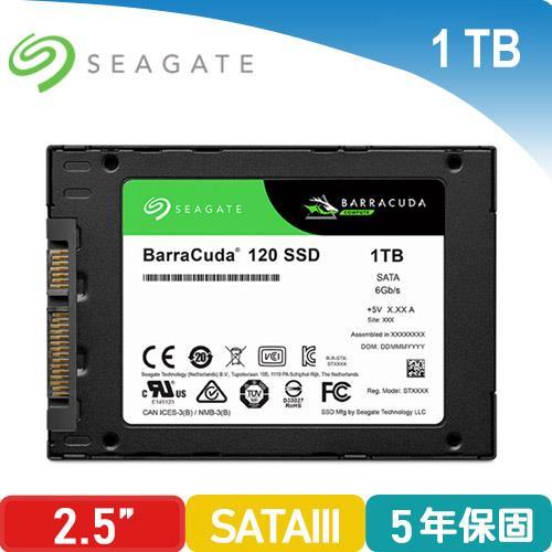 Seagate 新梭魚【BarraCuda 120】 1TB 2.5吋 固態硬碟