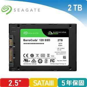 Seagate 新梭魚【BarraCuda 120】 2TB 2.5吋 固態硬碟