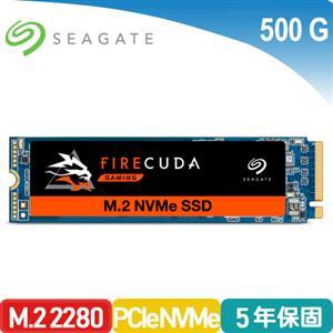 Seagate 火梭魚【FireCuda 510】 500G M.2 2280 PCIe 固態硬碟