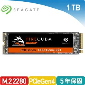 Seagate 火梭魚【FireCuda 520】1TB M.2 2280 PCIe 固態硬碟