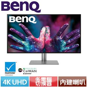 BENQ PD3220U 32型 4K UHD 專業設計繪圖螢幕