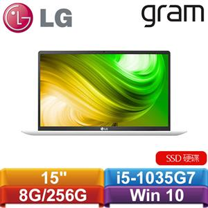 LG Gram 15Z90N-V.AR53C2 15吋 極致輕薄筆電 奈米白