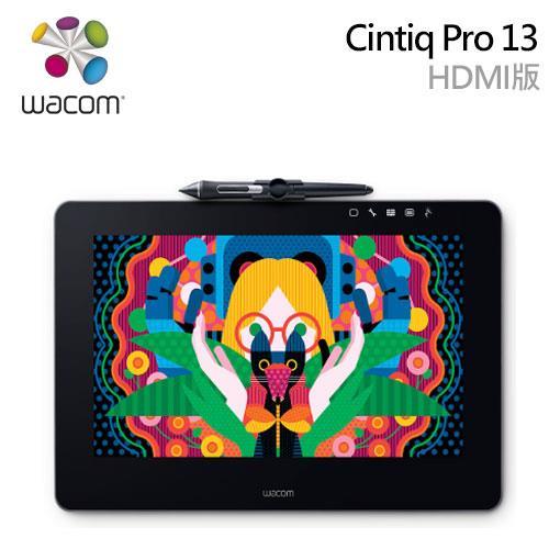 Wacom Cintiq Pro 13 Touch 高畫質觸控繪圖螢幕(HDMI版)