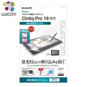 ELECOM Wacom Cintiq Pro 16 防眩防指紋保護貼