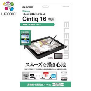 ELECOM  Wacom Cintiq 16 防眩防指紋保護貼