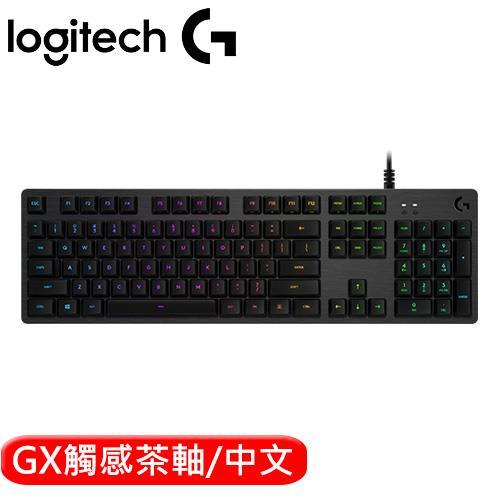 Logitech 羅技 G512 機械式電競鍵盤-GX觸感茶軸