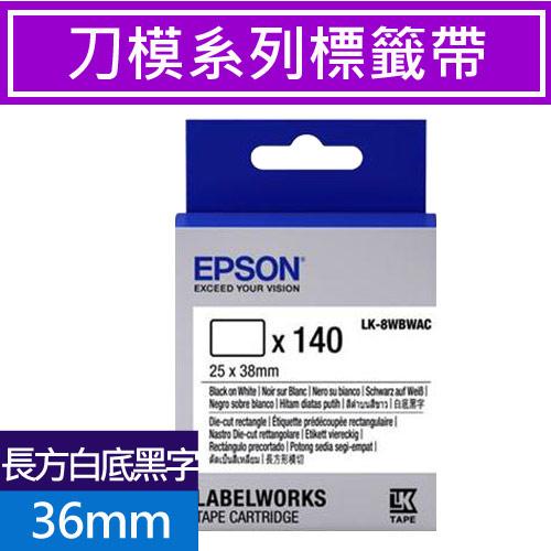 EPSON LK-8WBWAC S658403(刀模標籤系列)長方形模切白底黑字36mm