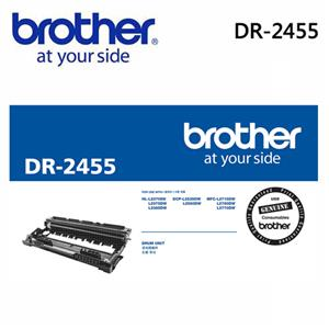 Brother DR-2455 原廠感光滾筒