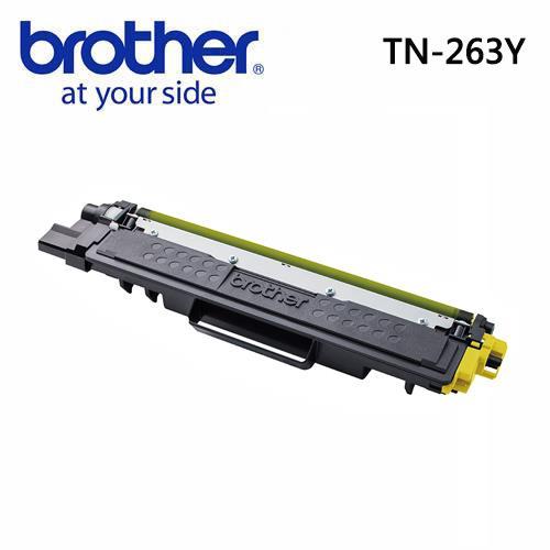 Brother TN-263Y 原廠標準容量黃色碳粉匣