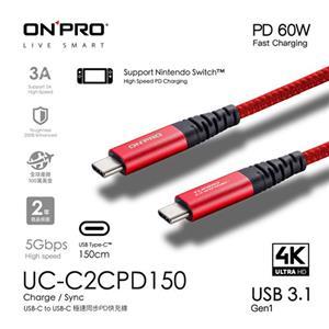 ONPRO UC-C2CPD150 USB-C to USB-C快充PD60W傳輸線 極速紅1.5M