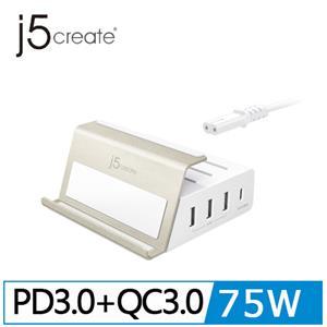 j5 4-Port USB PD3.0+QC3.0智慧型快速充電站-JUP4275