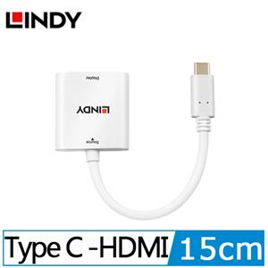LINDY林帝 主動式 USB3.1 TYPE-C TO HDMI2.0 4K/60HZ轉接器