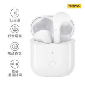 Realme Buds Air 真無線藍牙耳機 白色