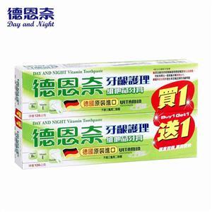 【買六送六】德恩奈牙齦護理牙膏126g(共12件)