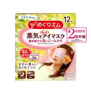日本KAO花王紓壓/舒緩蒸氣眼罩12枚入-洋甘菊x3
