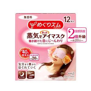 日本KAO花王紓壓/舒緩蒸氣眼罩12枚入-無香x3