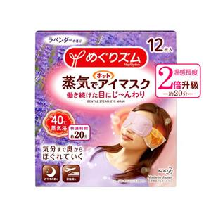 日本KAO花王紓壓/舒緩蒸氣眼罩12枚入-薰衣草x3