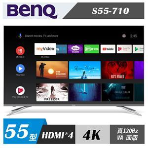 【預購】BenQ S55-710 55型 4K HDR 護眼 廣色域 液晶 顯示器