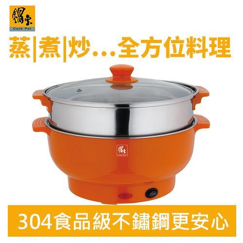 鍋寶 EC-180-D 1.8L 多功能 料理鍋