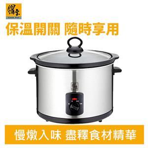 鍋寶 SE-5050-D 5公升 養生 陶瓷 電燉鍋