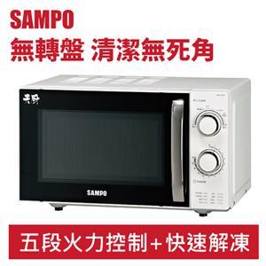 SAMPO 聲寶 RE-P201R 20L 機械式 微波爐