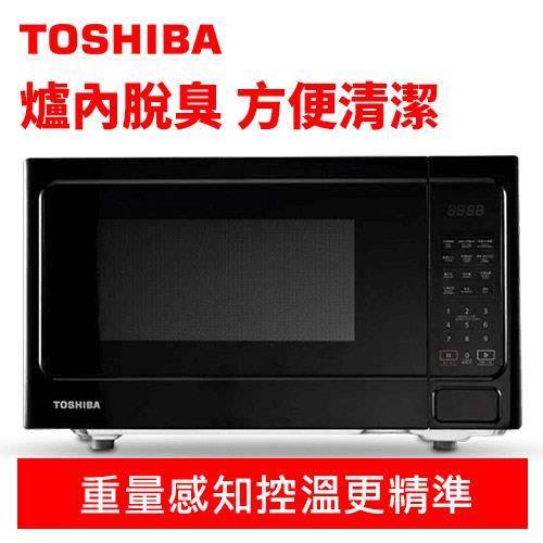 TOSHIBA 東芝 ER-SGS25(K)TW 燒烤微波爐 (25L)
