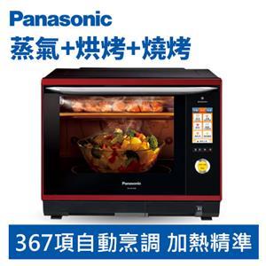 Panasonic 國際牌 NN-BS1000 32L 蒸氣 烘烤 微波爐