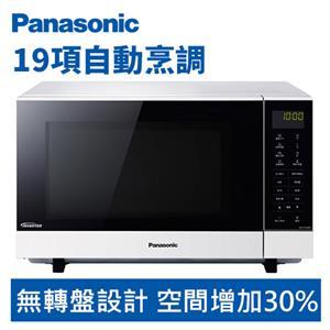 Panasonic 國際牌 NN-SF564 27公升 微電腦 變頻 微波爐