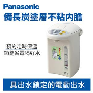 Panasonic 國際牌 NC-BG4001 4公升 微電腦 熱水瓶