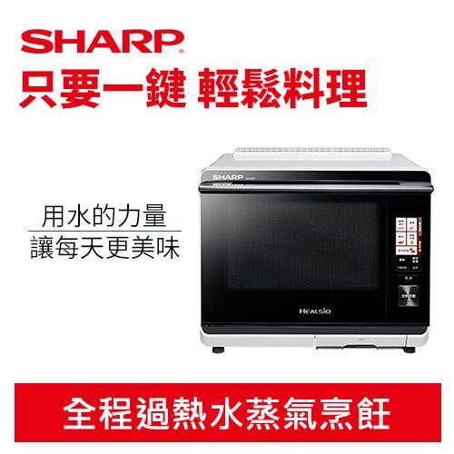 【熱銷預購】SHARP 夏普 Healsio AX-XP5T(W) 水波爐(白)