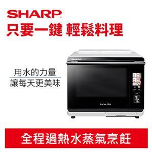 SHARP 夏普 Healsio AX-XP5T(W) 水波爐(白)