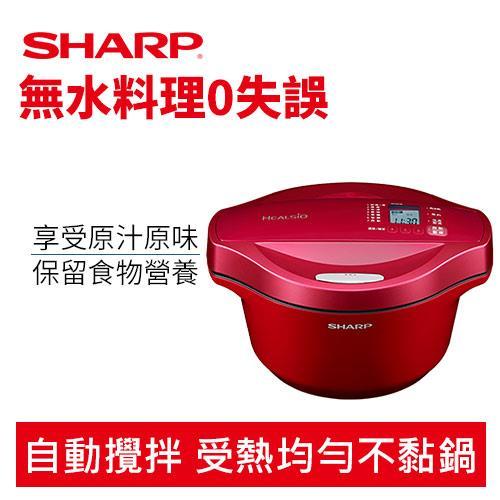 SHARP 夏普 KN-H24TB 2.4L 無水鍋 / 0水鍋