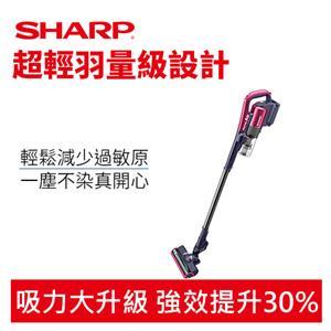 SHARP夏普 RACTIVE Air EC-AR2TW-R 羽量級 無線快充 吸塵器 (紅)