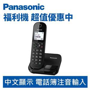 【福利品】Panasonic 國際牌 KX-TGC280TW 數位中文無線電話