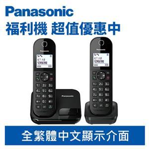 【福利品】Panasonic 國際牌 KX-TGC282TWB 注音輸入 全中文 數位雙手機無線電話