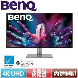 R2【福利品】BENQ PD3220U 32型 4K UHD 專業設計繪圖螢幕.