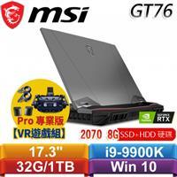 【VR遊戲組】GT76 DT 9SF-043TW旗艦+VIVE Pro 專業版