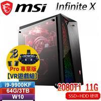 【VR遊戲組】Infinite X 9SF-485TW+VIVE Pro 專業版