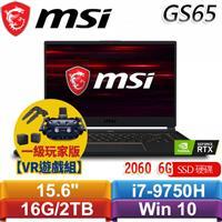 【VR遊戲組】GS65 9SE-1024TW旗艦筆電+VIVE PRO 一級玩家