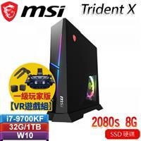 【VR遊戲組】Trident X 9SE-617TW+VIVE PRO 一級玩家