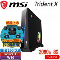 【VR遊戲組】Trident X 9SE-617TW+COSMOS ELITE