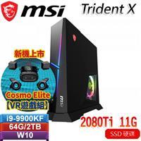 【VR遊戲組】Trident X 9SF-616TW+COSMOS ELITE