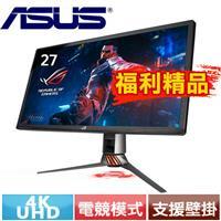 【福利精品】ASUS華碩 27型 PG27UQ 4K UHD 電競螢幕