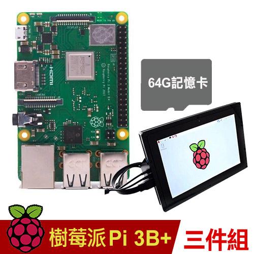 【64G套餐】Raspberry樹莓派 PI 3 B+版+10吋HDMI觸控螢幕