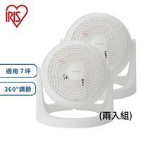 IRIS HE18 空氣循環扇 白色 PCF-HE18 【二入組】