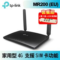 【延長線套餐】TP-LINK AC750 無線雙頻 4G進階版LTE極速路由器