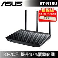 【延長線套餐】ASUS RT-N18U 600Mbps 高效能無線分享器